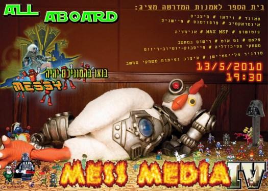 POSTER-MESS MEDIA IV